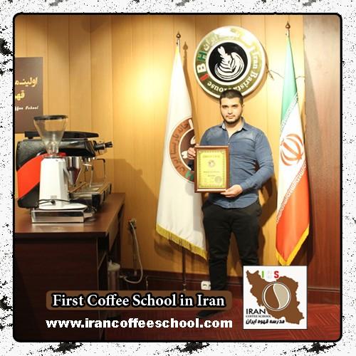 سینا کسرامهر مدرک بین المللی باریستا   آموزش قهوه، باریستا و مدیریت کافی شاپ