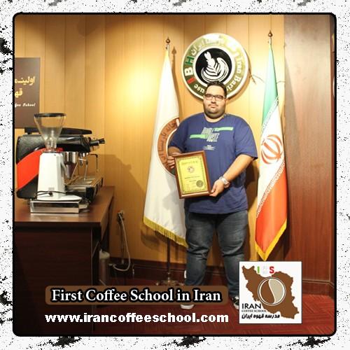 شایان شفیعی هنجنی مدرک بین المللی باریستا | آموزش قهوه، باریستا و مدیریت کافی شاپ