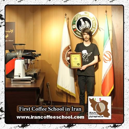 صدرالدین علی آبادی مدرک بین المللی   آموزش خصوصی قهوه، باریستا و مدیریت کافی شاپ