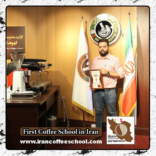 عباس شیخ میری مدرک بین المللی تعمیرات دستگاه اسپرسو | آموزش دستگاه اسپرسو