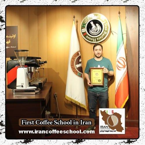 فربد برومندان بین المللی باریستا   آموزش قهوه، باریستا و مدیریت کافی شاپ