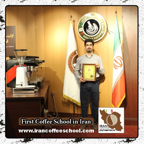 فرید باوی مدرک بین المللی باریستا | آموزش قهوه، باریستا و مدیریت کافی شاپ