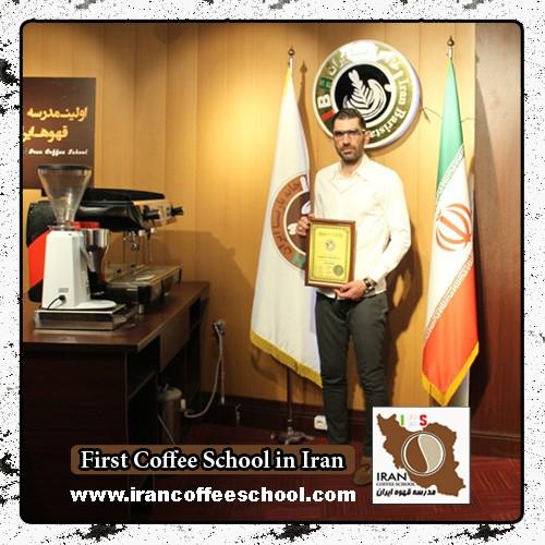 محمد طاهری مدرک بین المللی قهوه های دمی | آموزش تخصصی بروئینگ، نسل سوم قهوه