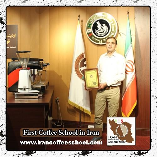 هادی اصغری مدرک بین المللی باریستا | آموزش قهوه، باریستا و مدیریت کافی شاپ