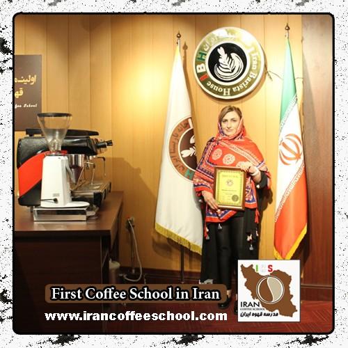 هنگامه سادات پیشوائی مدرک بین المللی باریستا | آموزش قهوه، باریستا و مدیریت کافی شاپ