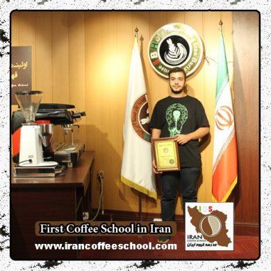 محمدرضا موسوی اشلقی مدرک بین المللی باریستا   آموزش خصوصی قهوه، باریستا و مدیریت کافی شاپ