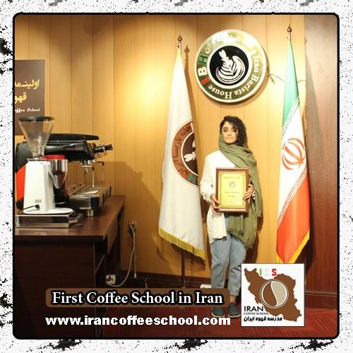 ندا اقسامی مدرک بین المللی باریستا | آموزش خصوصی قهوه، باریستا و مدیریت کافی شاپ
