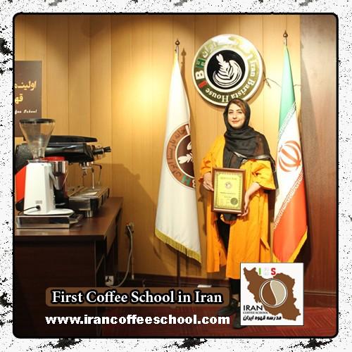 آوا کمری مدرک بین المللی باریستا | آموزش خصوصی قهوه، باریستا و مدیریت کافی شاپ