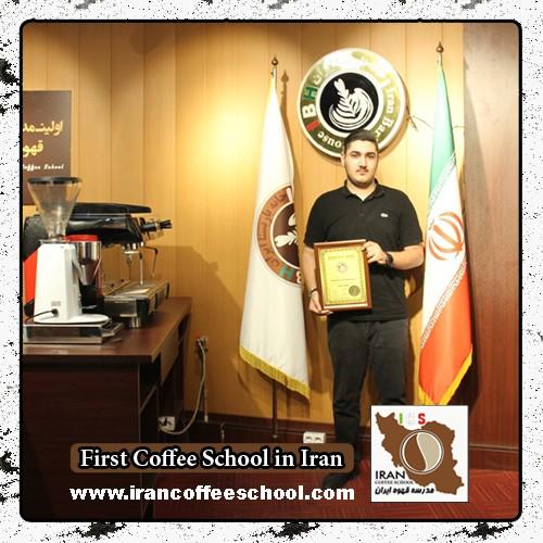 امیرحسین فصیحی رامندی مدرک بین المللی قهوه های دمی | آموزش تخصصی بروئینگ، نسل سوم قهوه