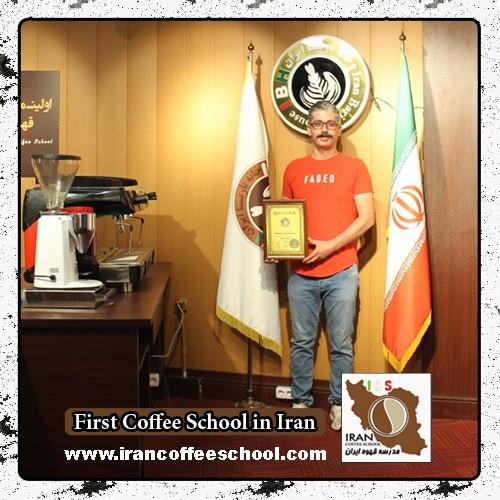 بهنام خوش صورت مدرک بین المللی باریستا | آموزش قهوه، باریستا و مدیریت کافی شاپ