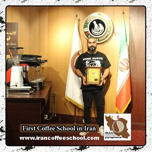 سیاوش حیدری محمودجیق مدرک بین المللی باریستا | آموزش خصوصی قهوه، باریستا و مدیریت کافی شاپ
