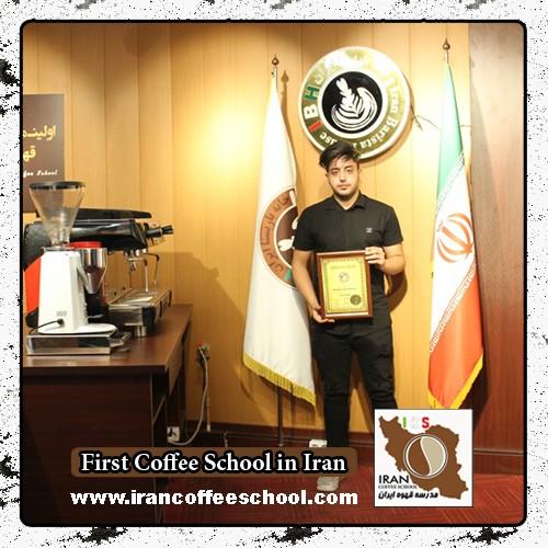 سید امیرمهدی عطاپورفرد مدرک بین المللی قهوه های دمی | آموزش تخصصی بروئینگ، نسل سوم قهوه