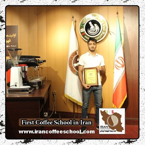 شایان خدائی مدرک بین المللی قهوه های دمی | آموزش تخصصی بروئینگ، نسل سوم قهوه
