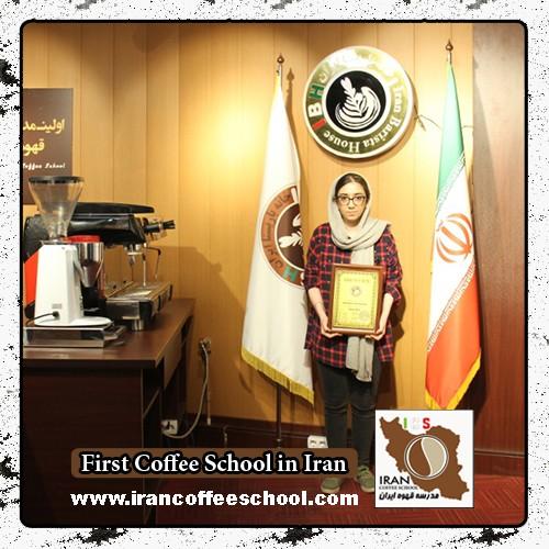 شقایق ناموری راد مدرک بین المللی باریستا   آموزش قهوه، باریستا و مدیریت کافی شاپ