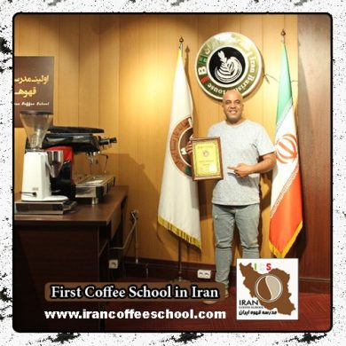 حسام فرمایش مدرک بین المللی لاته آرت | آموزش طراحی روی قهوه - لته آرت Latte Art