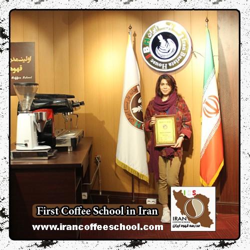 صفا شریعتی نسب مدرک بین المللی باریستا | آموزش قهوه، باریستا و مدیریت کافی شاپ