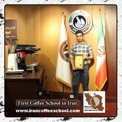 علی خاکپور نعیمی مدرک بین المللی باریستا   آموزش قهوه، باریستا و مدیریت کافی شاپ