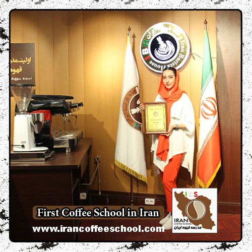 فاطمه علمی مدرک بین المللی باریستا   آموزش قهوه، باریستا و مدیریت کافی شاپ